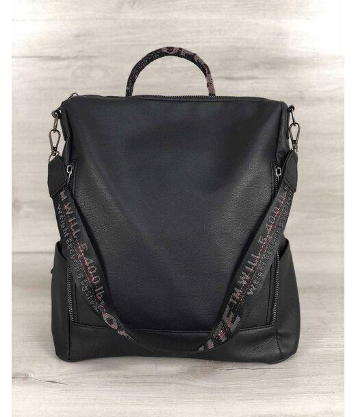 Стильний сумка-рюкзак Taus чорного кольору WeLassie