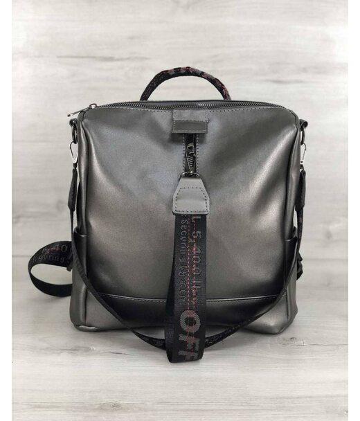 Молодіжний сумка-рюкзак Angelo металік WeLassie